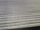 Steel Pipe ASTM A312 TP310/310S