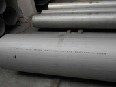 welded pipe ASTM A312 ASME SA312 TP304 24INCH SCH-